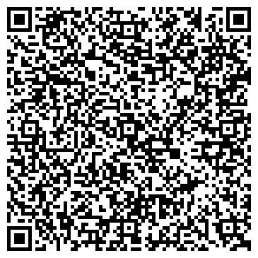 """QR-код с контактной информацией организации ТОО """"Азия Пром Комплект"""""""