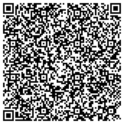 """QR-код с контактной информацией организации TOO """"R.T. Universal Group"""" Интернет магазин Алматы"""