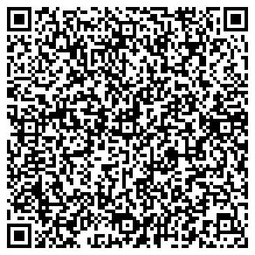 """QR-код с контактной информацией организации ТОО """"ЛСА-Сервис"""""""