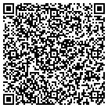 QR-код с контактной информацией организации Другая ТОО СК «Болашак НС»