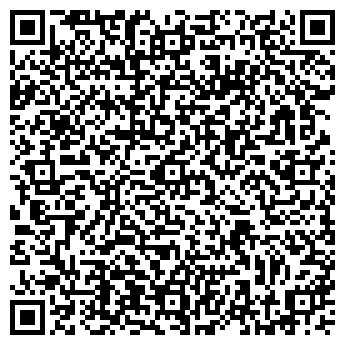 QR-код с контактной информацией организации КОМПРАЙС, ООО