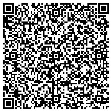 """QR-код с контактной информацией организации Другая ТОО """"Тогай"""""""
