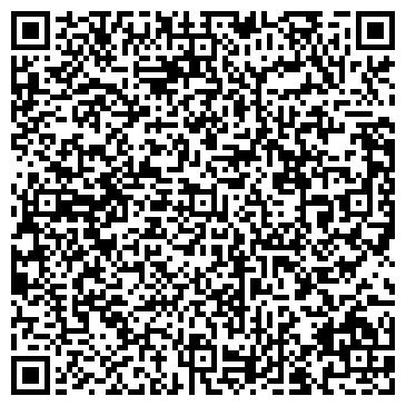 """QR-код с контактной информацией организации Частное предприятие TOO """"Terius"""""""