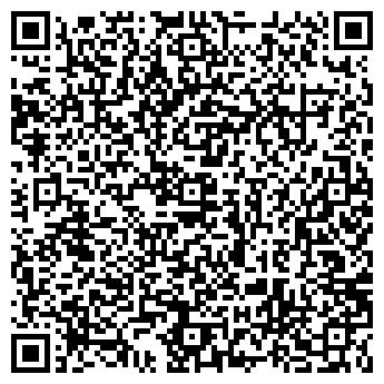 """QR-код с контактной информацией организации ТОО """"Сател"""""""