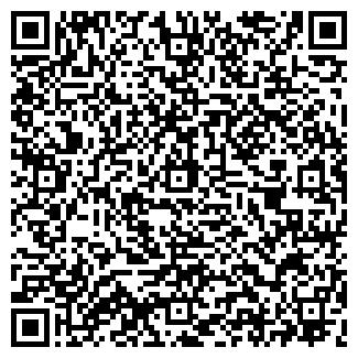 QR-код с контактной информацией организации ЛАКМА, ООО
