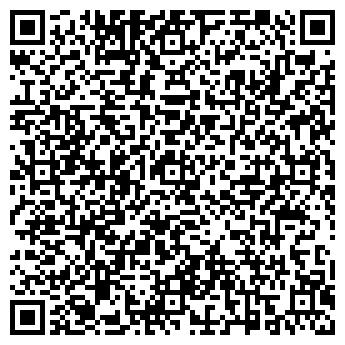 QR-код с контактной информацией организации Общество с ограниченной ответственностью ТОО «Жана Курылыс ХХI»