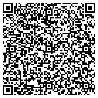 QR-код с контактной информацией организации Общество с ограниченной ответственностью ТОО ПМК КИПЭЛ