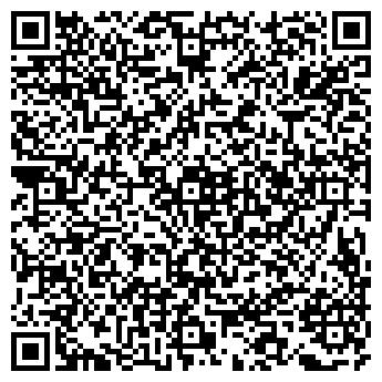 """QR-код с контактной информацией организации ТОО """"Меркурий"""""""