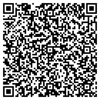 QR-код с контактной информацией организации ТОО «ProLine»