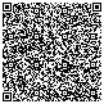 QR-код с контактной информацией организации Публичное акционерное общество АО «Alageum Electric» филиал г. Астана