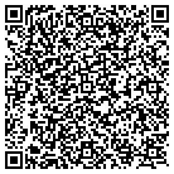 QR-код с контактной информацией организации Общество с ограниченной ответственностью TOO «Ariston Heating»