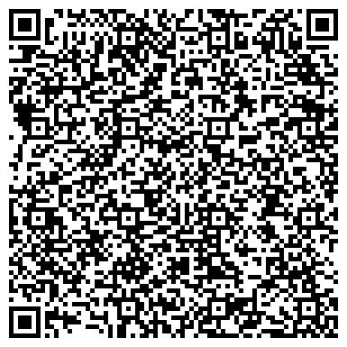 """QR-код с контактной информацией организации ТОО """"Global Machinery Trade"""""""