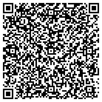 QR-код с контактной информацией организации ТОО «Dostar New»