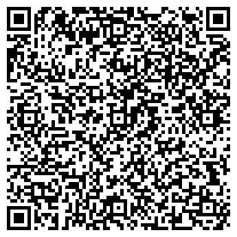 QR-код с контактной информацией организации Общество с ограниченной ответственностью ТОО «ВИАВТО»