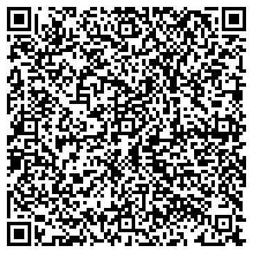 QR-код с контактной информацией организации Общество с ограниченной ответственностью ТОО «HCES Global»
