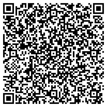 QR-код с контактной информацией организации ТОО SAN Лифт