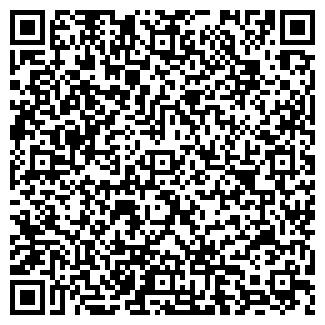 QR-код с контактной информацией организации ИП Шилова