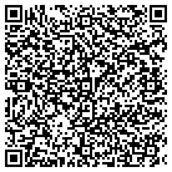 QR-код с контактной информацией организации Общество с ограниченной ответственностью ТОО Кентавр Лтд