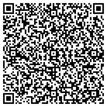QR-код с контактной информацией организации ТОО «Адап Сервис КЗ»