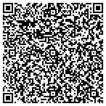 QR-код с контактной информацией организации Общество с ограниченной ответственностью АСТ-ТЕХНОСЕРВИС www.ast-ts.kz