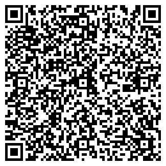 QR-код с контактной информацией организации ФАРН, ООО