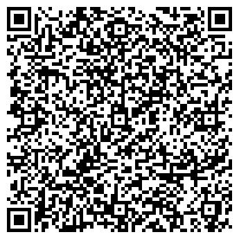 QR-код с контактной информацией организации Другая ТОО «Kamila Group»