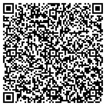 QR-код с контактной информацией организации ТОО «Адал Сервис КЗ»