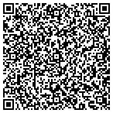 """QR-код с контактной информацией организации ТОО """"Machinery Service ltd."""""""