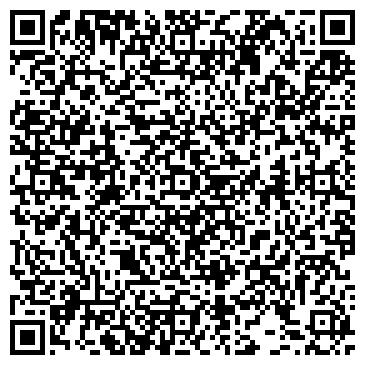 """QR-код с контактной информацией организации Общество с ограниченной ответственностью ТОО """"ТентСервисПлюс"""""""