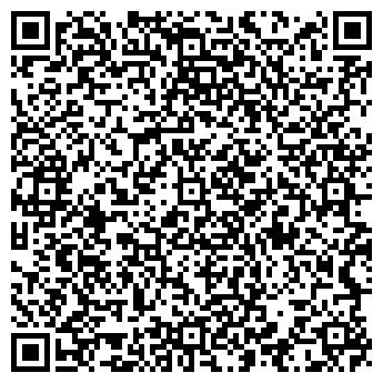 QR-код с контактной информацией организации ТОО «АвтоСиг»