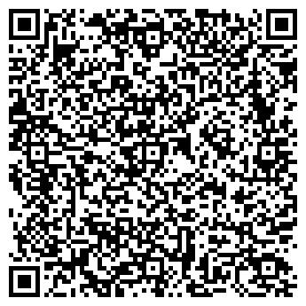 QR-код с контактной информацией организации ТОО «Инструмент KZ»