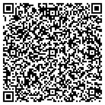 """QR-код с контактной информацией организации ТОО """"SAT Television"""""""