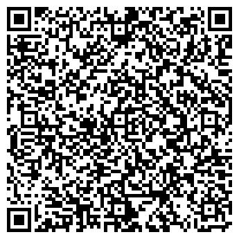 QR-код с контактной информацией организации Общество с ограниченной ответственностью ООО «ЭСТА ЛТД»