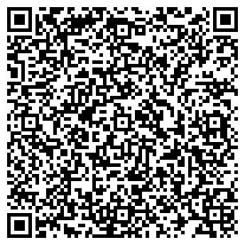 QR-код с контактной информацией организации ТОО «РемГидроСервис»