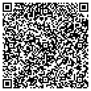 QR-код с контактной информацией организации ТОО «ALEMTRADE»