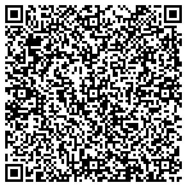 """QR-код с контактной информацией организации ТОО """"Uni Lift"""""""