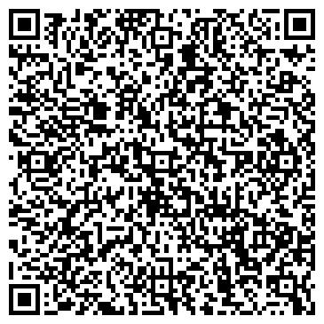 QR-код с контактной информацией организации Общество с ограниченной ответственностью ЭнергоСтройТехКом ТОО