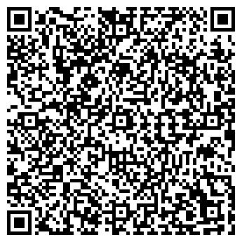 """QR-код с контактной информацией организации """"LTGroup"""""""