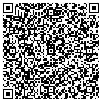 """QR-код с контактной информацией организации Тоо """"Кызыл Бель"""""""