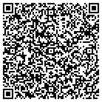 """QR-код с контактной информацией организации ТОО """"ФИДЕР-ТАУ"""""""