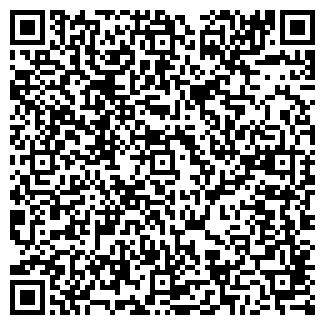 QR-код с контактной информацией организации CLEAR AIR