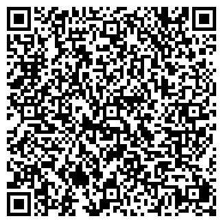 """QR-код с контактной информацией организации Общество с ограниченной ответственностью ТОО """"Термоком"""""""