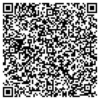 """QR-код с контактной информацией организации TOO """"Troy Central Asia"""""""