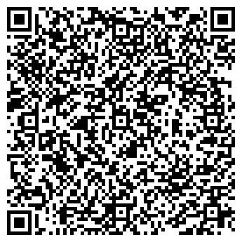 QR-код с контактной информацией организации ТОО «ШАРТ» ЛТД