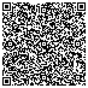 """QR-код с контактной информацией организации ТОО """"AVANGARD-LUXE"""""""