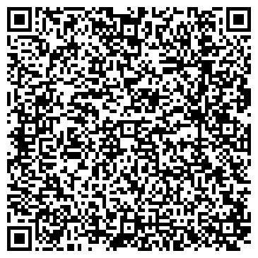 """QR-код с контактной информацией организации Общество с ограниченной ответственностью ТОО """"Климат-Техника"""""""