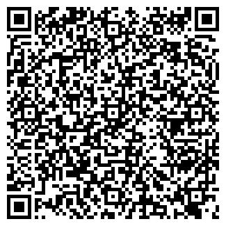 QR-код с контактной информацией организации КПИ, ООО