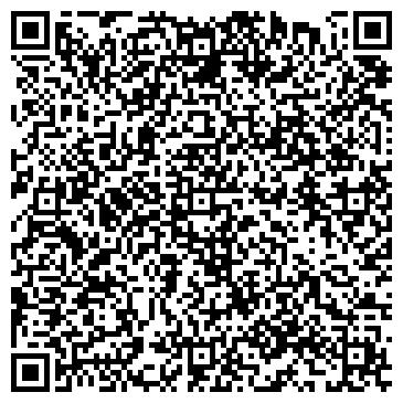 """QR-код с контактной информацией организации Интернет-магазин """"MBSP"""""""