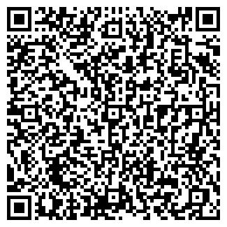 QR-код с контактной информацией организации жанАвто