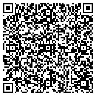 QR-код с контактной информацией организации Gateway